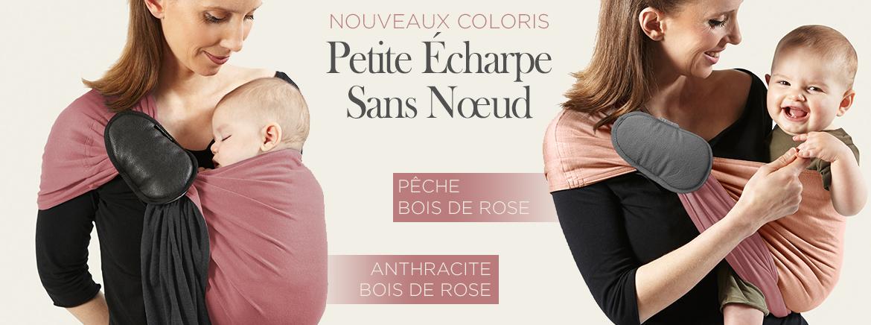 Lancement de nouveaux coloris Bois de rose pour la PESN de JPMBB f191bcf6129