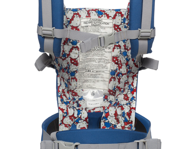 Doublure Hello kitty Ergobaby adapt